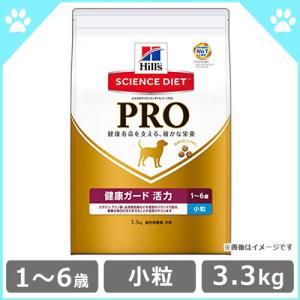 ヒルズ サイエンス ダイエット プロ 犬用 1〜6歳  健康ガード 活力 小粒 3.3kg kr02