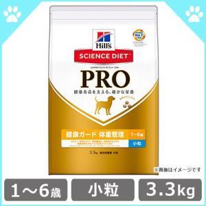 ヒルズ サイエンス ダイエット プロ 犬用 1〜6歳  健康ガード 体重管理 小粒 3.3kg tk02
