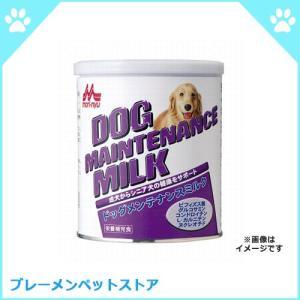 乳糖を調整し、おなかの健康維持をサポートする動物用ビフィズス菌とミルクオリゴ糖、脂肪の代謝や脳の機能...