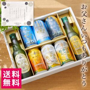 美しい秋に軽井沢の美しいプレミアムビールを贈りませんか?  秋限定、軽井沢の涼秋を醸す美しいルビーの...