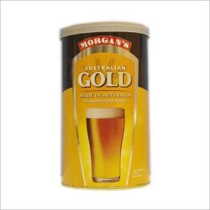 Morgans・モーガンズ オーストラリア ゴールド 1700g