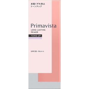 ソフィーナ プリマヴィスタ 皮脂くずれ防止化粧下地 トーンアップ 25ml