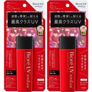 内容量:65ml × 2個 スキンタイプ:全肌質対応 香り:ホワイトフローラルの香り(天然香料配合)...