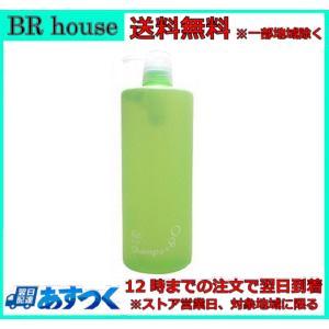 アジュバン RE:シャンプー  ベルガモットの香り  ダメージが気になりはじめた方に対応  カラーヘ...