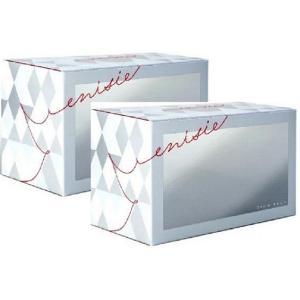 エニシー グローパック 炭酸ガスパック 10回分セット 2個セット  フェイスパック あすつく 送料無料|brhouse