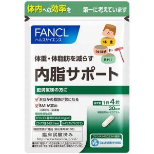 FUWARI フワリ プラセンタ美容サプリメント hugku...