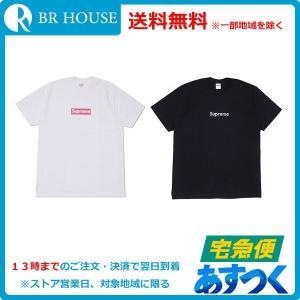 シュプリーム SUPREME 2019SS 25th Anniversary Swarovski Box Logo Tee ボックスロゴ Tシャツ ホワイト ブラック 未使用品 送料無料 あすつく|brhouse