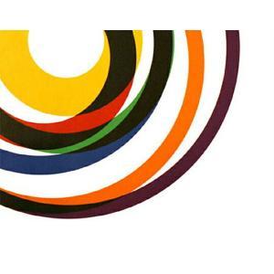 マックス・ビル ポスター バリエーション12 Max・Bill バウハウス3次元的リングリビングコンクリートアートインテリアリビングギフト プレゼント|bricbloc|03