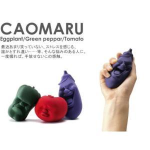 CAOMARU EggplantGreen PepperTomato カオマル オブジェインテリア雑貨野菜のカタチギフト プレゼント|bricbloc