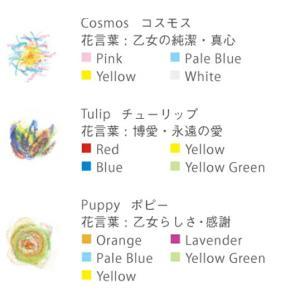 AOZORADot Flowers Crayon [ドットフラワーズクレヨン]ステーショナリーモザイク状の美しいクレヨンギフト プレゼント文房具|bricbloc|05