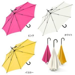 UnBRELLA Upside Down UmbrellaUnBRELLAに、待望の春らしい新色が登場 雨の日の不快を解消する、新しい傘自立する傘閉じた時、濡れた面が内側になる|bricbloc