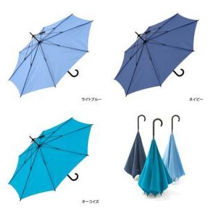 UnBRELLA Upside Down Umbrella雨の日の不快を解消する、新しい傘の誕生です。自立する傘閉じた時、濡れた面が内側になるデザイナーズ傘人気商品ギフト|bricbloc