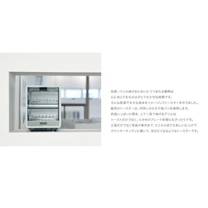 ±0オーブントースター縦型上下段2枚焼き本格グリル料理デザイン家電キッチン家電ダイニングギフト プレゼントインテリア送料無料|bricbloc