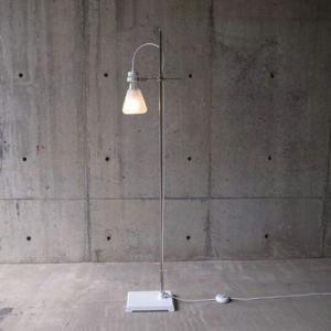 abode FLASK - Floor Lampフロアランプ理科実験用の三角フラスコが照明になりました。インテリアデザイナーズ照明送料無料リビング|bricbloc