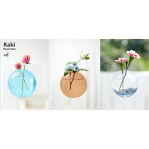+d アッシュコンセプトKaki Flower Vase宙に花を生ける、ちょっと不思議な空間を生むフラワーベースインテリアギフト プレゼントリビング|bricbloc