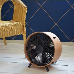 Stadlerform Otto サーキュレーター 部屋全体に爽やかで快適な空間を作り出す新タイプの扇風機|bricbloc