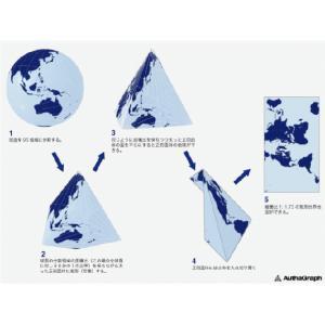 AuthaGraph World Map ポスター|bricbloc|03