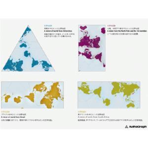 AuthaGraph World Map ポスター|bricbloc|06
