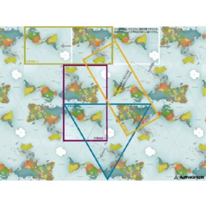 AuthaGraph World Maps 世界地図ポスター|bricbloc|05
