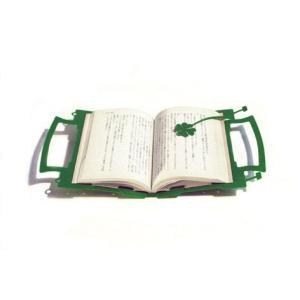 Bookpack|bricbloc