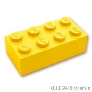 レゴ パーツ ばら売り ブロック 2 x 4:イエロー | lego 部品