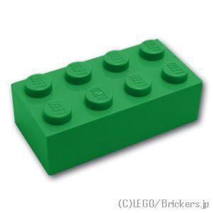 レゴ パーツ ばら売り ブロック 2 x 4:グリーン | lego 部品...