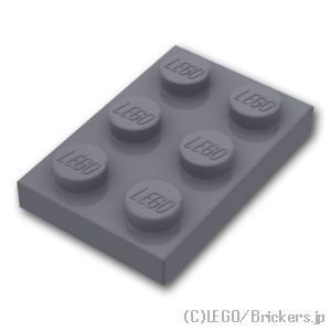 レゴ パーツ ばら売り プレート 2 x...