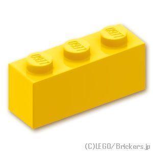 レゴ パーツ ばら売り ブロック 1 x 3:イエロー   ...