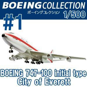 ボーイングコレクション BOEING 747-...の詳細画像3