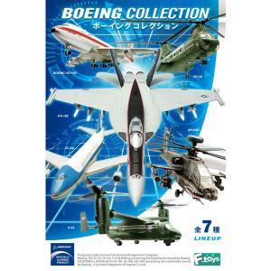 ボーイングコレクション BOEING 747-...の詳細画像5