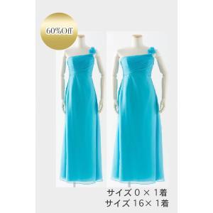 66e0932d49581 ワンショルダーのロングドレス ブライズメイド カラードレス大きいサイズ パーティー アウトレット ゲスト水色 衣装 結婚式   705 ブルートパーズ