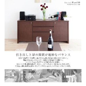 リビング収納 日本製 国産 完成品 大川家具 ...の詳細画像1