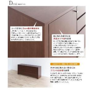 リビング収納 日本製 国産 完成品 大川家具 ...の詳細画像2