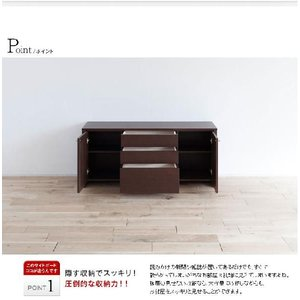 リビング収納 日本製 国産 完成品 大川家具 ...の詳細画像3