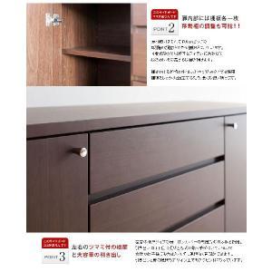 リビング収納 日本製 国産 完成品 大川家具 ...の詳細画像4