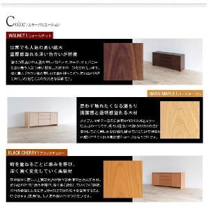 リビング収納 日本製 国産 完成品 大川家具 ...の詳細画像5