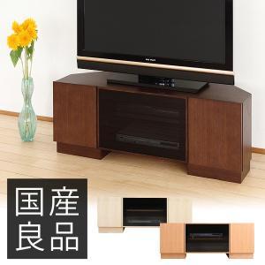 テレビ台 コーナー テレビボード 三角 ロータイプ ローボード ウォールナット コンパクト 収納 完...
