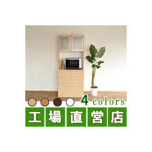 食器棚 キッチン収納棚 国産 日本製 完成品 大川家具 キッチンボード/マルシェ 80ガラス戸
