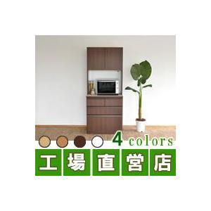 食器棚 引き戸 完成品 国産 完成品 大川家具 収納 キッチンボード/マルシェ 80板戸