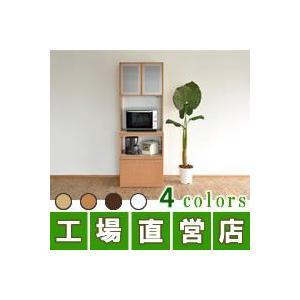 食器棚 レンジ台 日本製 国産 完成品 大川家具 キッチンボード/マルシェ 70ガラス戸