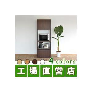 食器棚 引き戸 完成品 日本製 完成品 大川家具 収納 キッチンボード/マルシェ 70板戸