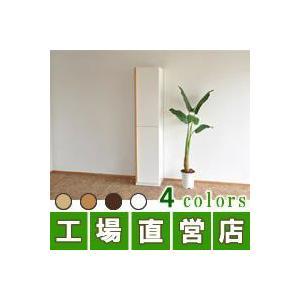 隙間収納 キッチンキャビネット/マルシェ 40R
