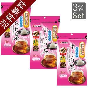 【国産焙煎ごぼう茶(製法特許取得)】 ごぼうのえぐみやアクの正体は、皮の周りにあるポリフェノールです...