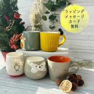マグカップ かわいい お中元 ネコ マグ ギフト 猫 グッズ 柴犬 ハリネズミ 陶器 カップ コップ ねこ 雑貨 おしゃれ 誕生日 プレゼント 彼女|bridge