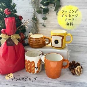 マグカップ かわいい お中元 猫 ねこ ネコ パン 陶器 コーヒー カップ コップ おしゃれ 男性 女性 誕生日 プレゼント 友達 彼女 妻|bridge
