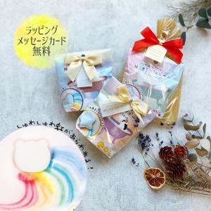 ギフト 入浴剤 バスボール かわいい プレゼント おしゃれ 楽しい 虹 遊べる 子供 可愛い いい香り 誕生日 友達 妻 彼女 送別会 謝恩会 まとめ買い クリスマス|bridge