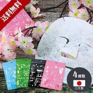 フェイスマスク フェイスマスクシート シートパック フェイスパック 日本製 美容 高保湿 顔 エイジング お茶 送料無料  母 クリスマス|bridge