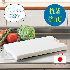まな板 抗菌 刃先 傷つけにくい 滑りにくい 軽量 抗菌まな板 日本製 カッティングボード  キッチン 調理 用具 グッズ 用品 包丁 道具 ツール  軽量 軽い|bridge
