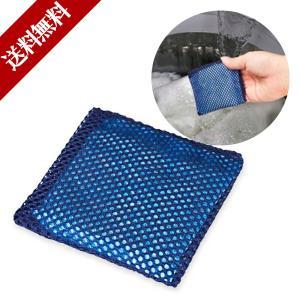 カビ 洗濯 せんたくものに銀の力 75965 洗濯後のニオイ解消 洗濯物除菌消臭剤 除菌 アーネスト 洗濯槽のカビ抑制 100回使える 送料無料|bridge
