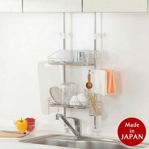 【平日全品5%OFF!】キッチンラック 日本製 突っ張り マルチラック スリム2段 76026 シンク上 水回り キッチン収納 水受けトレー ステンレス 水切り|bridge